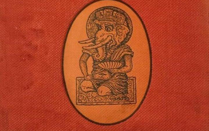 Учебник санскрита, Бюлер, РУКОВОДСТВО К ЭЛЕМЕНТАРНОМУ КУРСУ САНСКРИТСКОГО ЯЗЫКА