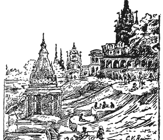 Полный текст वाराणसीक्षेत्रम् (ЗАНЯТИЕ XXVII учебника санскрита В.А. Кочергиной)