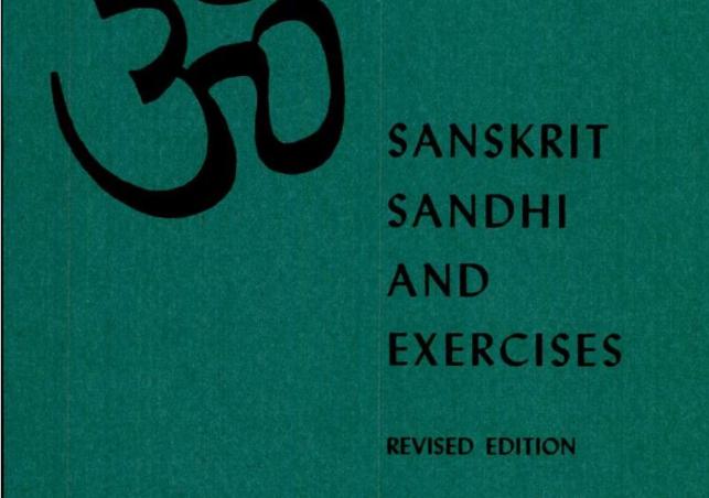 Эмено М.Б., ван Нотен Б.А. Сандхи в санскрите: правила и упражнения